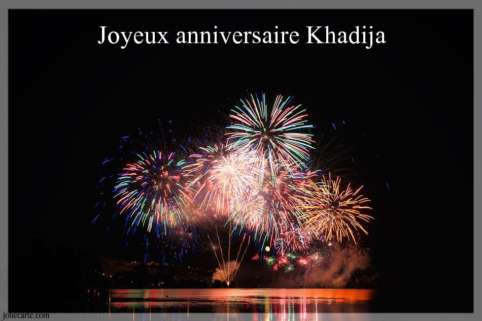 Bon Anniversaire Khadija