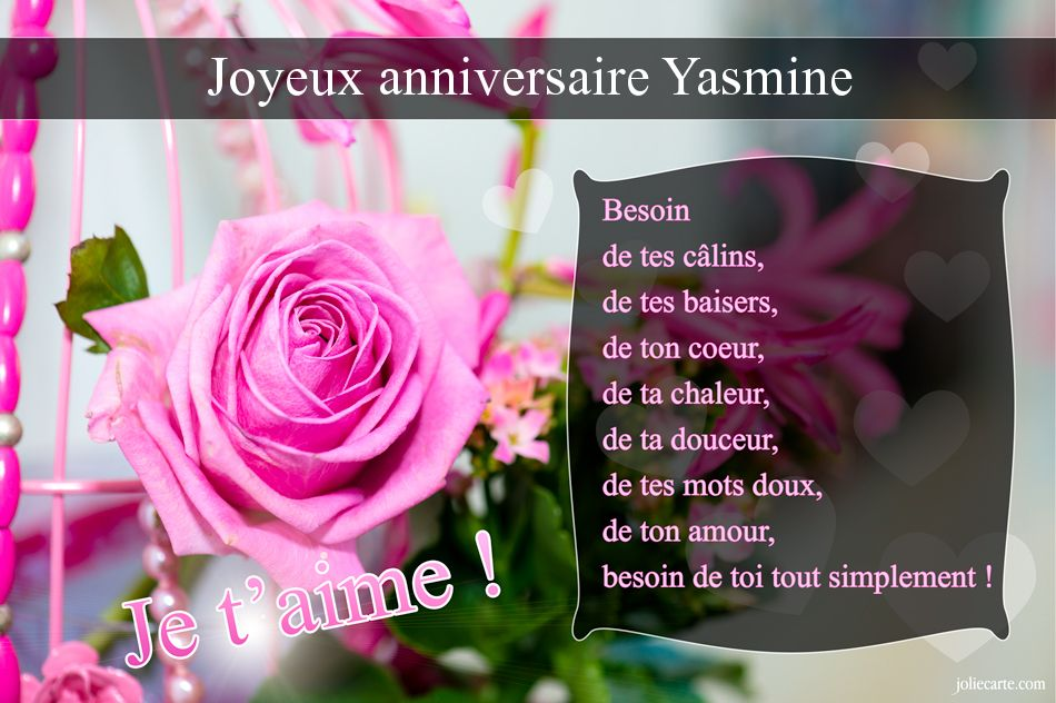 joyeux anniversaire ma soeur yasmine